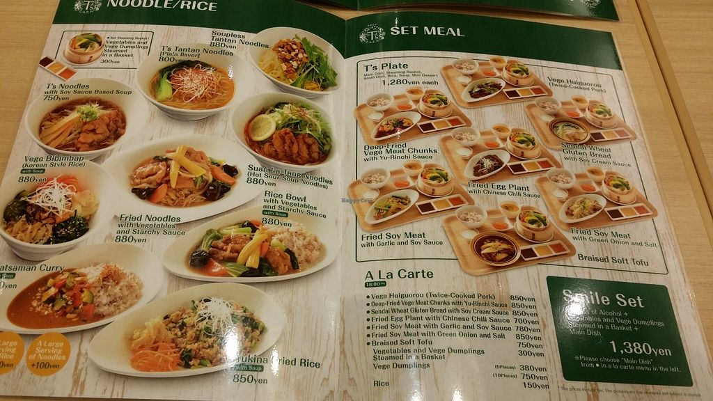 """Photo of T's Tan Tan  by <a href=""""/members/profile/Jeane"""">Jeane</a> <br/>English menu <br/> September 15, 2015  - <a href='/contact/abuse/image/57492/117815'>Report</a>"""