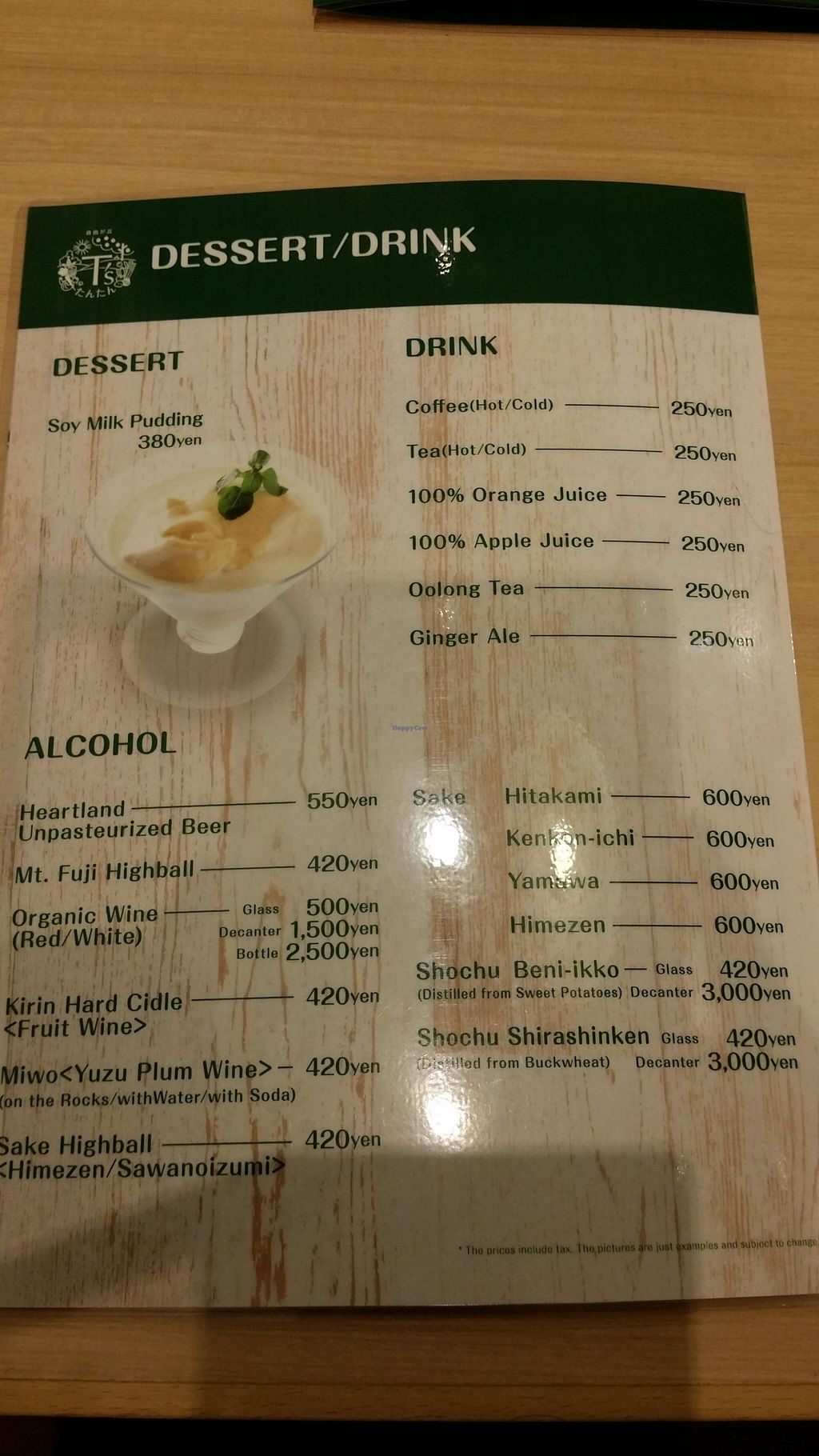"""Photo of T's Tan Tan  by <a href=""""/members/profile/Jeane"""">Jeane</a> <br/>English menu (drinks) <br/> September 15, 2015  - <a href='/contact/abuse/image/57492/117816'>Report</a>"""