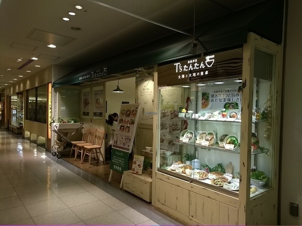 """Photo of T's Tan Tan  by <a href=""""/members/profile/graceec"""">graceec</a> <br/>shop front <br/> April 23, 2017  - <a href='/contact/abuse/image/57492/251371'>Report</a>"""