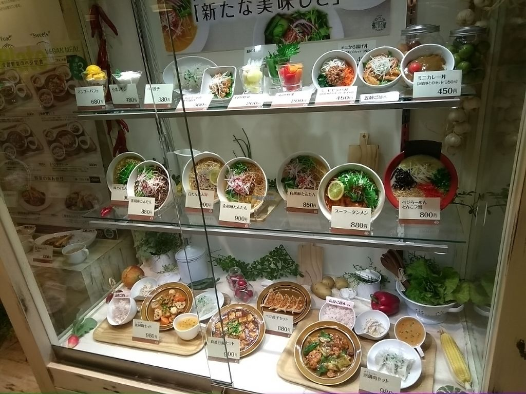 """Photo of T's Tan Tan  by <a href=""""/members/profile/graceec"""">graceec</a> <br/>example food display <br/> April 23, 2017  - <a href='/contact/abuse/image/57492/251372'>Report</a>"""