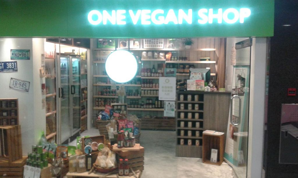 """Photo of One Vegan Shop  by <a href=""""/members/profile/Stevie"""">Stevie</a> <br/>Outside <br/> April 18, 2015  - <a href='/contact/abuse/image/57515/99423'>Report</a>"""