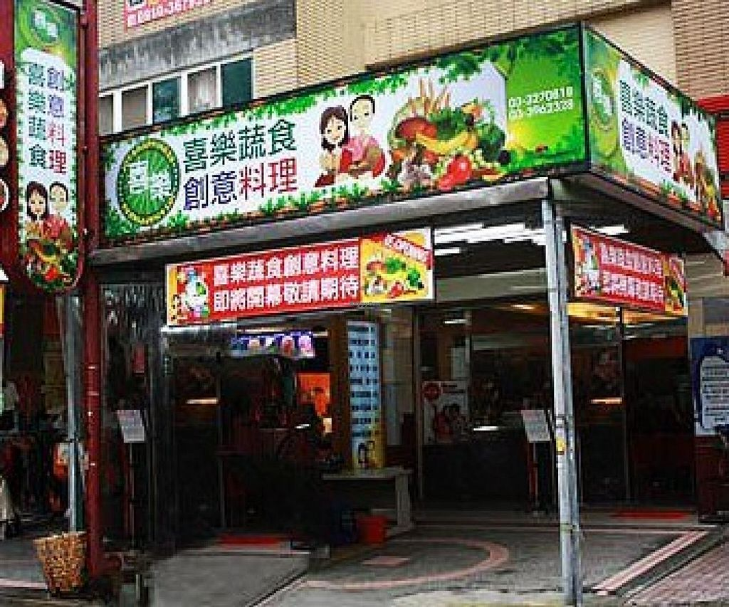 """Photo of Xi Le - Joy Vegetarian Fusion Cuisine  by <a href=""""/members/profile/community"""">community</a> <br/>Joy Vegetarian Fusion Cuisine <br/> April 17, 2015  - <a href='/contact/abuse/image/57551/99342'>Report</a>"""