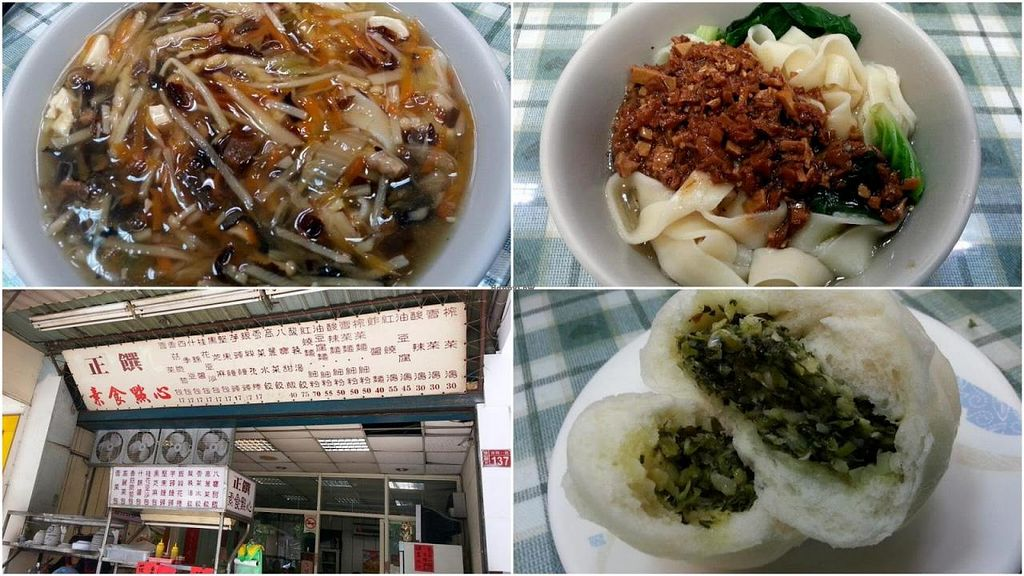 """Photo of Zheng Zhuan  by <a href=""""/members/profile/HsiaowenKao"""">HsiaowenKao</a> <br/>Spicy & sour soup, noodles and steamed vegetable bun. The buns with a wide selection of ingredients win warm praise from locals.  <br/> April 18, 2015  - <a href='/contact/abuse/image/57552/99431'>Report</a>"""