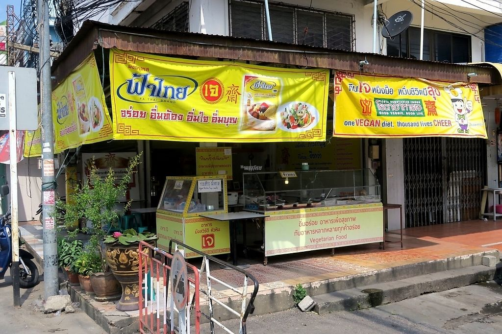 """Photo of CLOSED: Night Market Vegetarian  by <a href=""""/members/profile/Kvalem"""">Kvalem</a> <br/>Outside the restaurant <br/> November 28, 2016  - <a href='/contact/abuse/image/57575/195318'>Report</a>"""