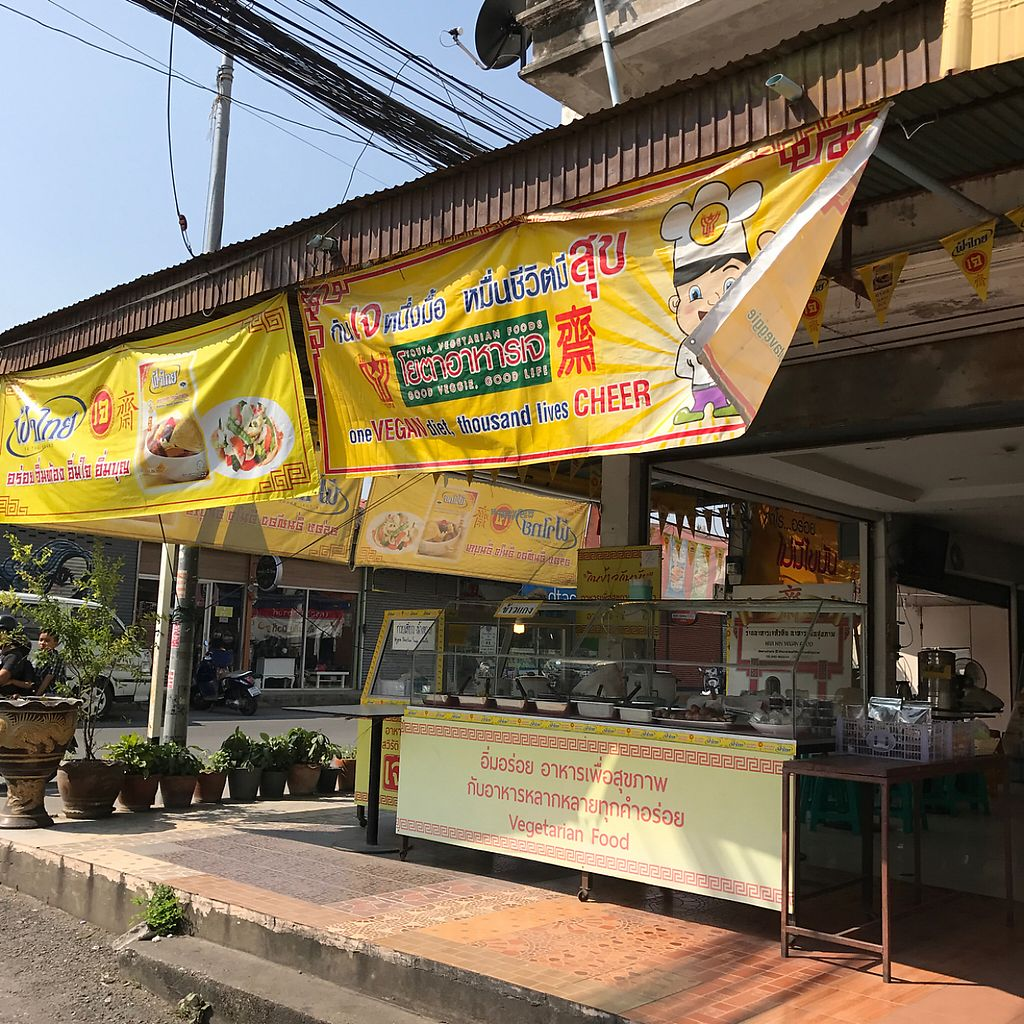 """Photo of CLOSED: Night Market Vegetarian  by <a href=""""/members/profile/earthville"""">earthville</a> <br/>From the street <br/> December 11, 2016  - <a href='/contact/abuse/image/57575/199296'>Report</a>"""