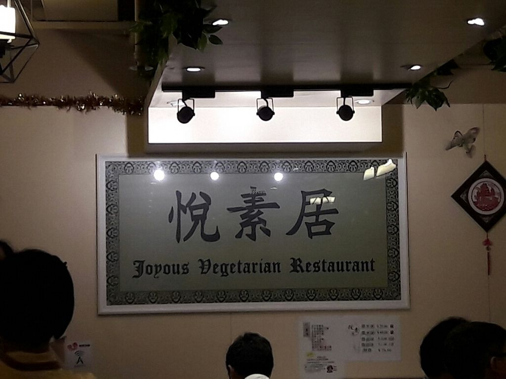 """Photo of CLOSED: Joyous Vegetarian  by <a href=""""/members/profile/Michas"""">Michas</a> <br/>Nice place atmosphere  <br/> October 6, 2016  - <a href='/contact/abuse/image/57723/180049'>Report</a>"""