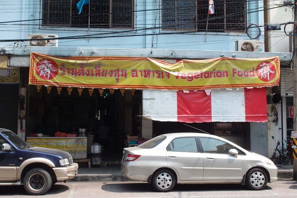 Photo of Raan Tang Lieng Soon  by Vegreg <br/>Restaurant (front view) <br/> March 6, 2016  - <a href='/contact/abuse/image/57771/138967'>Report</a>
