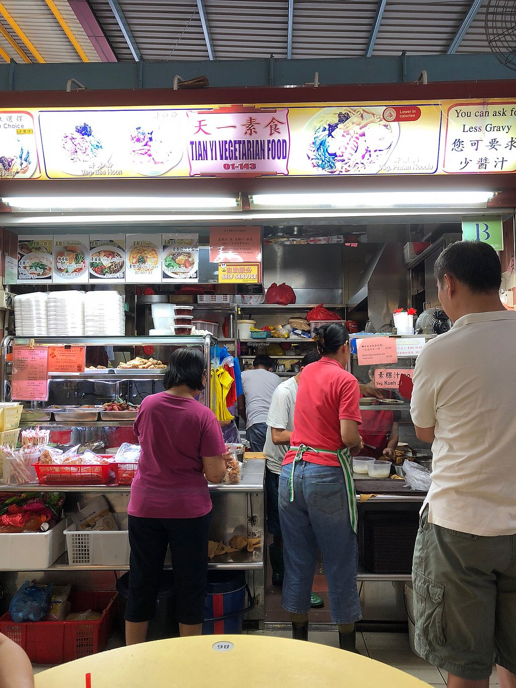 """Photo of Tian Yi Vegetarian  by <a href=""""/members/profile/Cheryldarestotravel"""">Cheryldarestotravel</a> <br/>Long queue, good business <br/> February 3, 2018  - <a href='/contact/abuse/image/58014/354205'>Report</a>"""
