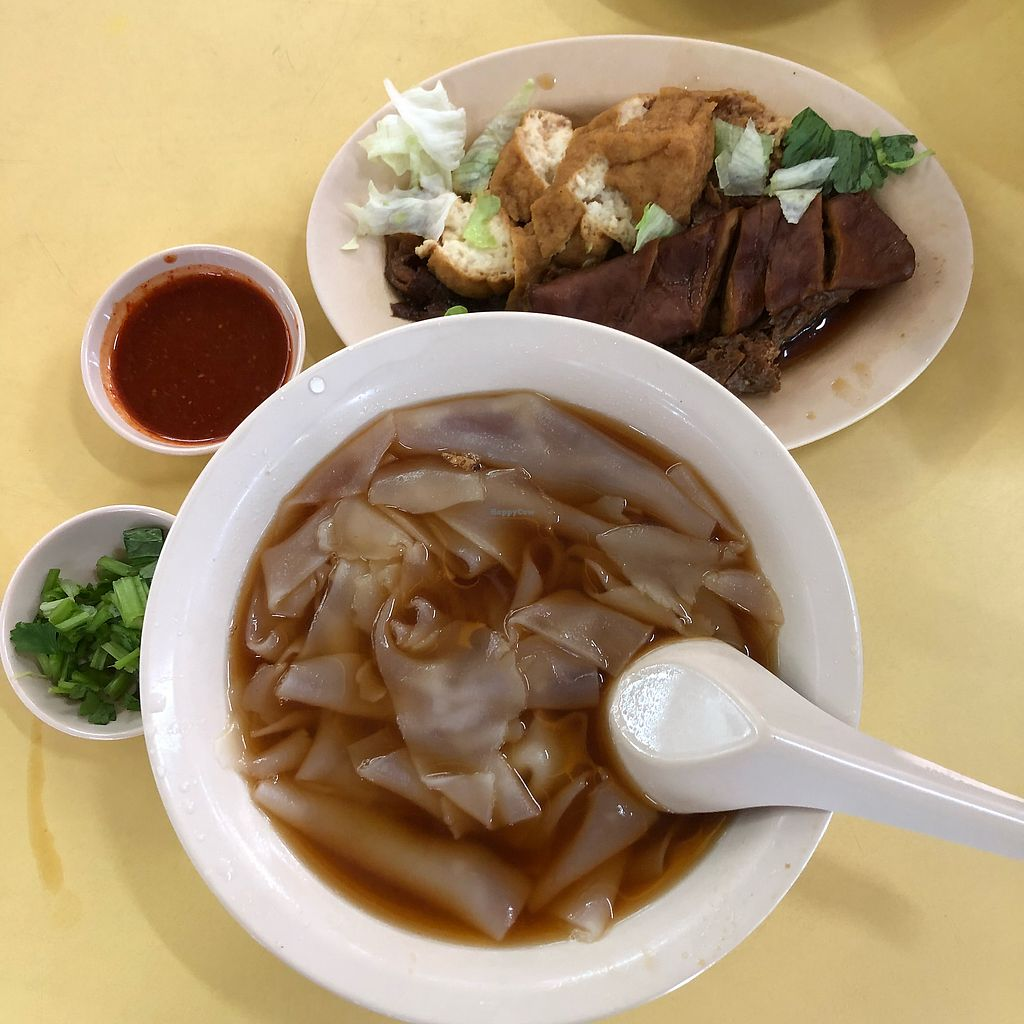 """Photo of Tian Yi Vegetarian  by <a href=""""/members/profile/Cheryldarestotravel"""">Cheryldarestotravel</a> <br/>Kway chap for $2.50  <br/> February 3, 2018  - <a href='/contact/abuse/image/58014/354213'>Report</a>"""