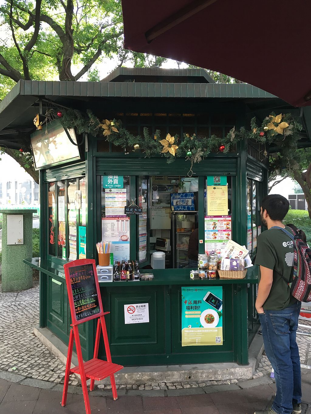 """Photo of Ting Ting Cafe  by <a href=""""/members/profile/Veg4Jay"""">Veg4Jay</a> <br/>Kiosk <br/> November 28, 2017  - <a href='/contact/abuse/image/58022/329916'>Report</a>"""