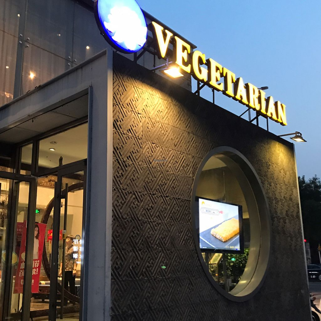 """Photo of Hua Kai - Blossom Vegetarian  by <a href=""""/members/profile/rackoo"""">rackoo</a> <br/>Large """"Vegetarian"""" sign in English facing Dongzhimen street <br/> May 28, 2017  - <a href='/contact/abuse/image/58112/263253'>Report</a>"""