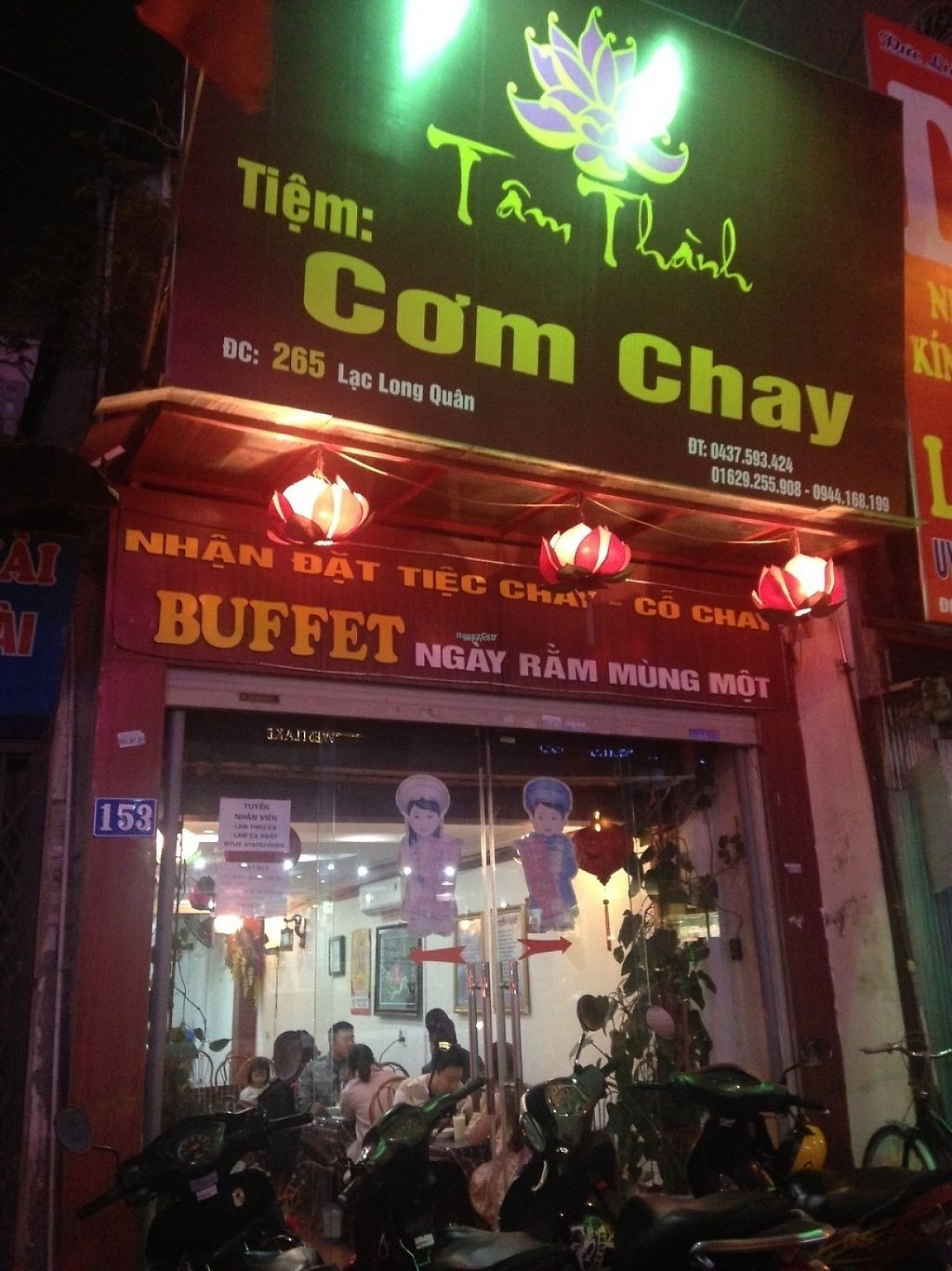"""Photo of CLOSED: Tam Thanh - Lac Long Quan  by <a href=""""/members/profile/harryang"""">harryang</a> <br/>Tam Thanh <br/> February 5, 2017  - <a href='/contact/abuse/image/58289/222911'>Report</a>"""