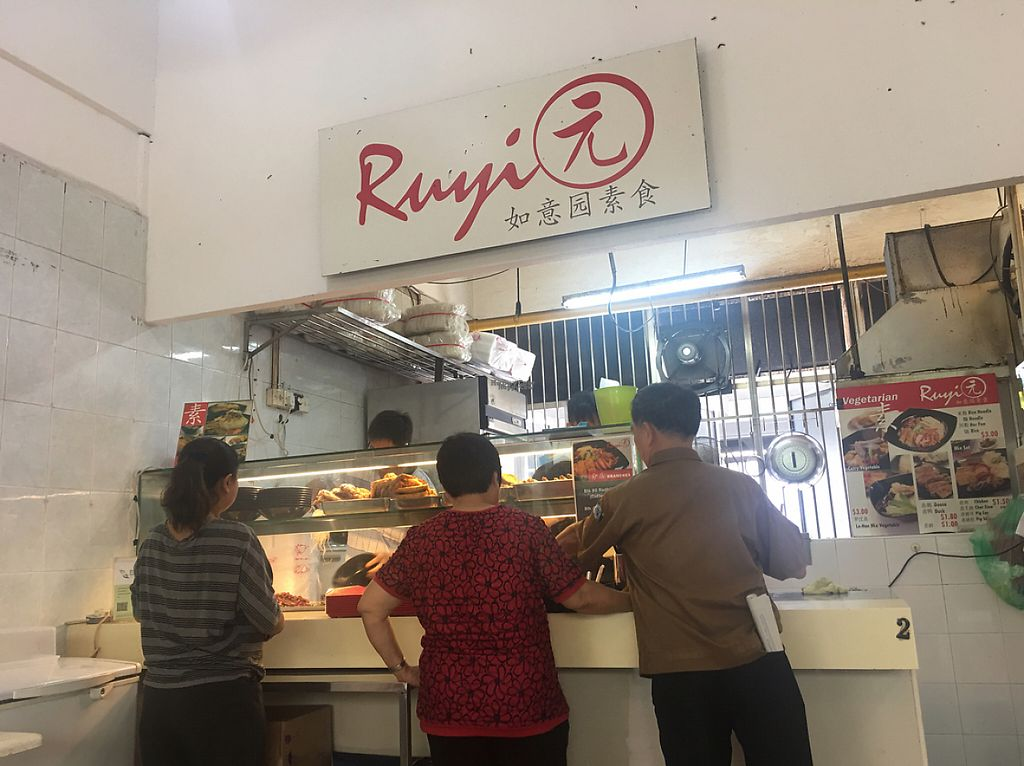 "Photo of Ruyi Yuan Vegetarian Stall  by <a href=""/members/profile/kwatoyo"">kwatoyo</a> <br/>opened till 1.30pm  <br/> November 23, 2016  - <a href='/contact/abuse/image/58378/193391'>Report</a>"
