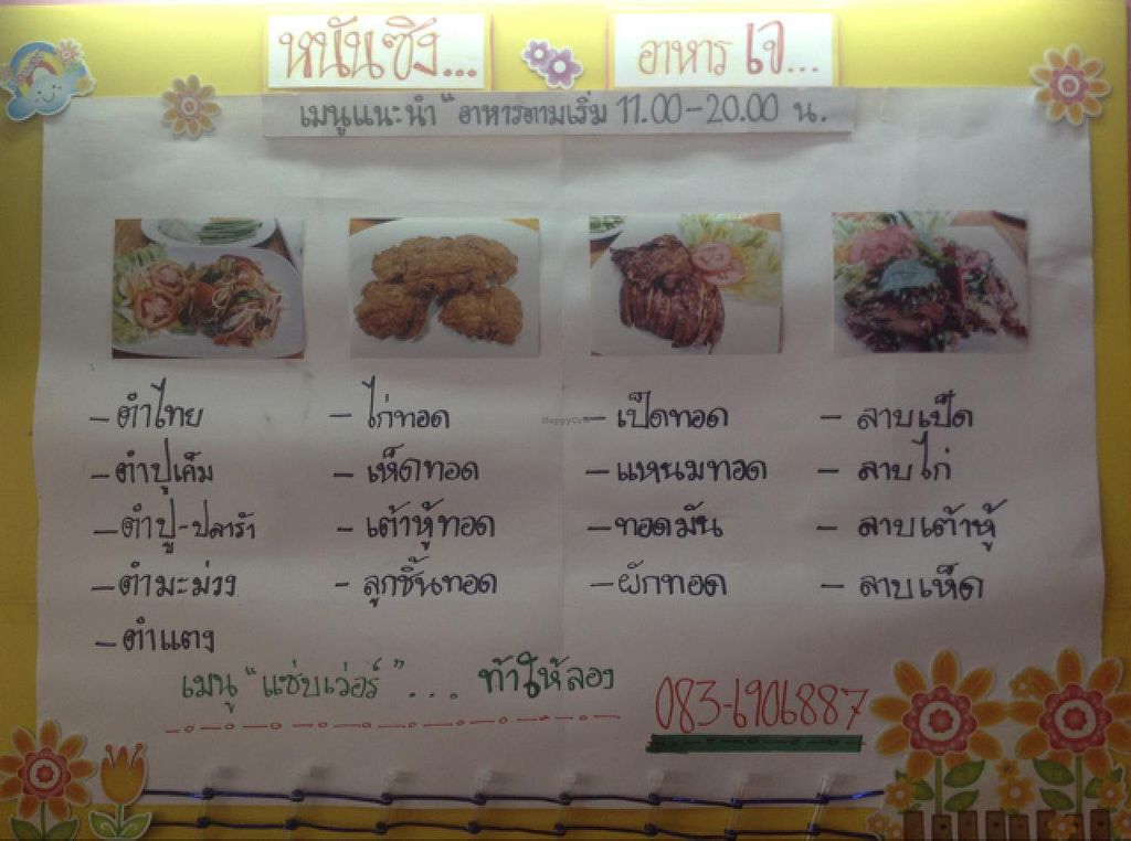 "Photo of CLOSED: Nan Sing  by <a href=""/members/profile/RinaEva"">RinaEva</a> <br/>menu in Thai language only <br/> May 14, 2015  - <a href='/contact/abuse/image/58392/102230'>Report</a>"