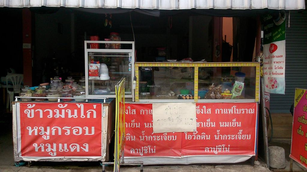"""Photo of CLOSED: Tai Food  by <a href=""""/members/profile/Roevin46"""">Roevin46</a> <br/>Tai Food Front <br/> May 14, 2015  - <a href='/contact/abuse/image/58404/102248'>Report</a>"""