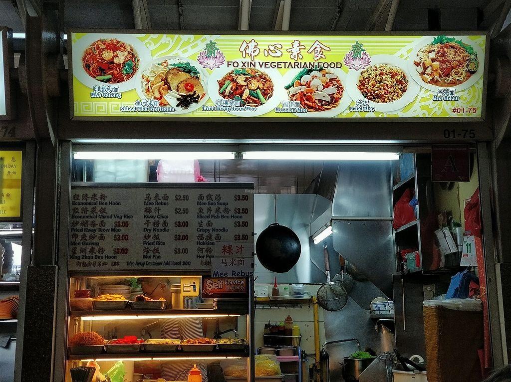 "Photo of Fo Xin Vegetarian Stall  by <a href=""/members/profile/stellawalnut"">stellawalnut</a> <br/>Fo Xin Vegetarian Food <br/> November 11, 2017  - <a href='/contact/abuse/image/58411/324065'>Report</a>"