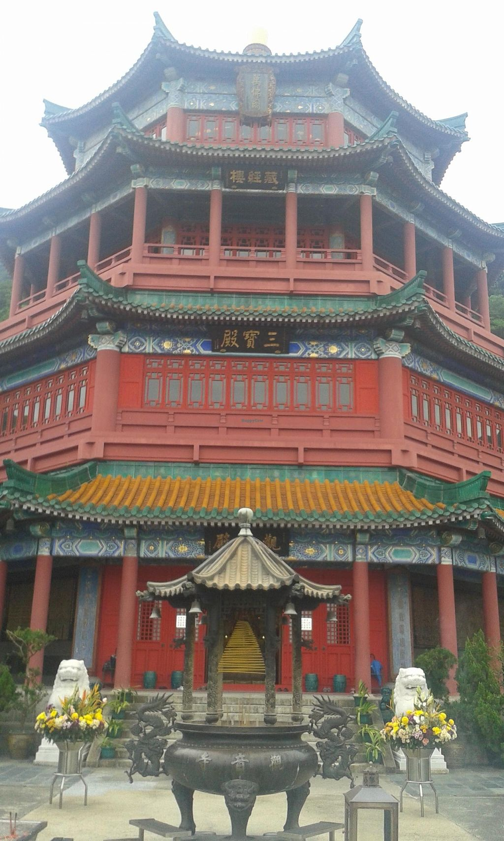 "Photo of Kwun Yam Temple  by <a href=""/members/profile/Stevie"">Stevie</a> <br/>11 <br/> September 16, 2015  - <a href='/contact/abuse/image/58459/117924'>Report</a>"
