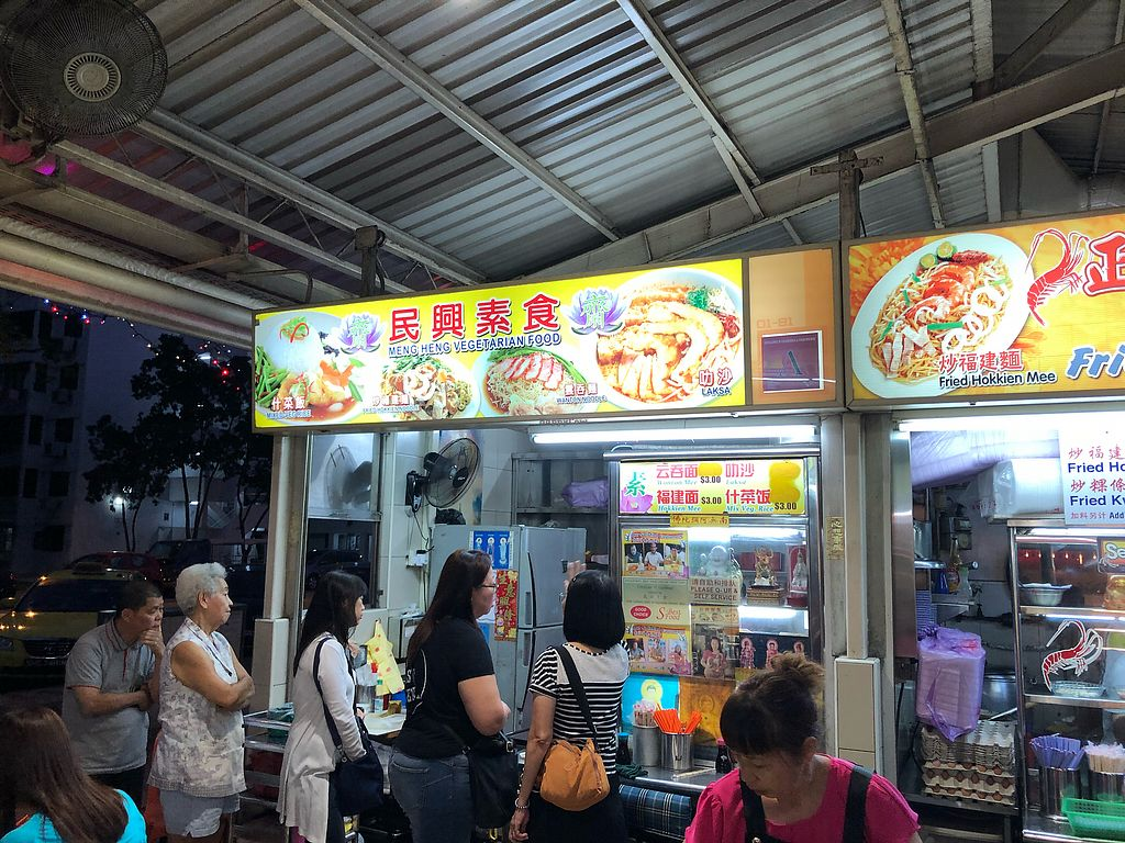 """Photo of Meng Heng Vegetarian - temporarily closed  by <a href=""""/members/profile/CherylQuincy"""">CherylQuincy</a> <br/>Stall front <br/> February 9, 2018  - <a href='/contact/abuse/image/58706/356849'>Report</a>"""