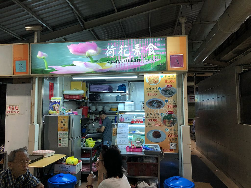 """Photo of He Hua Vegetarian - temporarily closed  by <a href=""""/members/profile/CherylQuincy"""">CherylQuincy</a> <br/>Stall front <br/> February 9, 2018  - <a href='/contact/abuse/image/58707/356847'>Report</a>"""