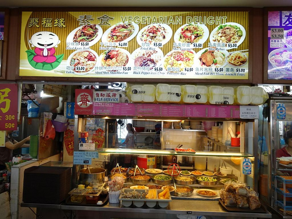 """Photo of Vegetarian Delight  by <a href=""""/members/profile/JimmySeah"""">JimmySeah</a> <br/>stall front <br/> May 24, 2015  - <a href='/contact/abuse/image/58744/103301'>Report</a>"""