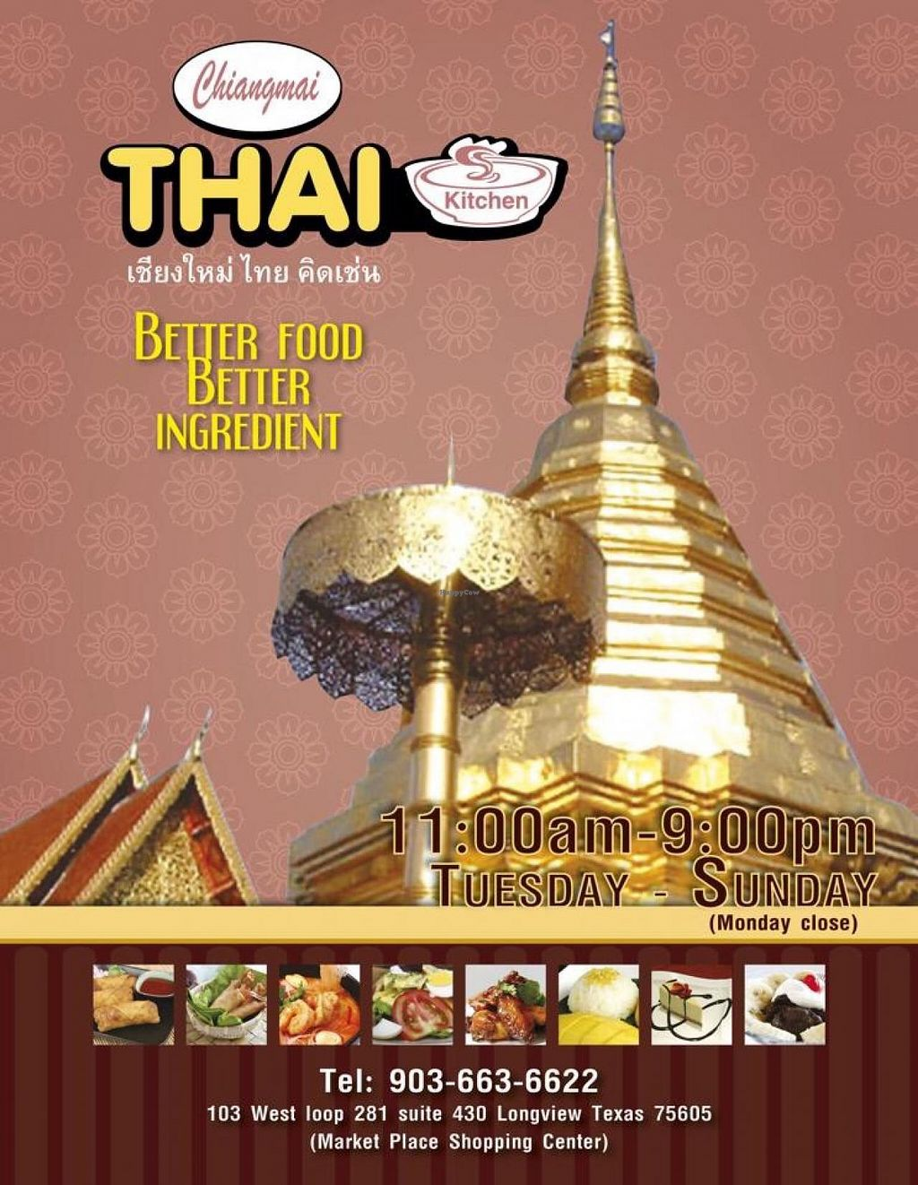 """Photo of REMOVED: Chiangmai Thai Kitchen  by <a href=""""/members/profile/JeedSripakdee"""">JeedSripakdee</a> <br/>Good Thai food <br/> June 1, 2015  - <a href='/contact/abuse/image/58954/104456'>Report</a>"""