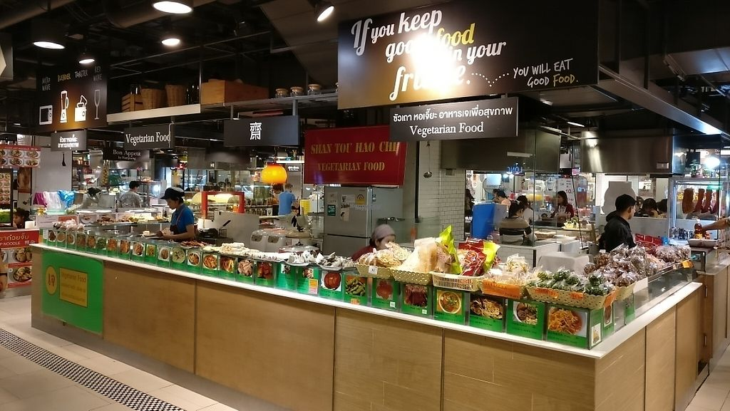 """Photo of Maya Mall - Veg Food Stall  by <a href=""""/members/profile/davidredstone"""">davidredstone</a> <br/>March 2017 <br/> March 21, 2017  - <a href='/contact/abuse/image/59005/239114'>Report</a>"""