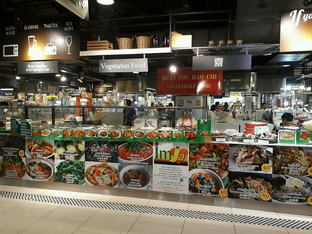 """Photo of Maya Mall - Veg Food Stall  by <a href=""""/members/profile/LilacHippy"""">LilacHippy</a> <br/>In the mall <br/> October 1, 2017  - <a href='/contact/abuse/image/59005/310375'>Report</a>"""
