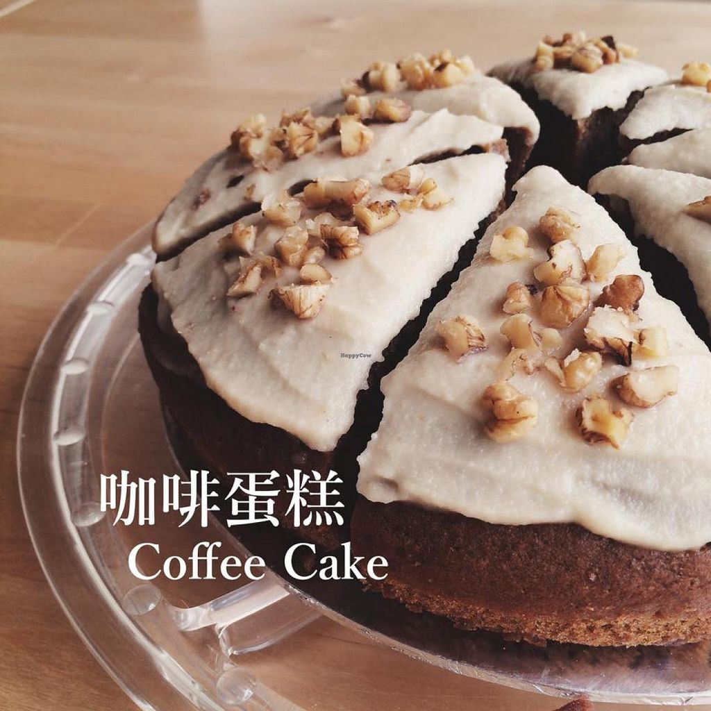 """Photo of LN Fortunate Coffee - Plaza Riverwalk  by <a href=""""/members/profile/AllysaSem"""">AllysaSem</a> <br/>Vegetarian Cake at Fortunate Coffee Malaysia <br/> June 5, 2015  - <a href='/contact/abuse/image/59080/104834'>Report</a>"""