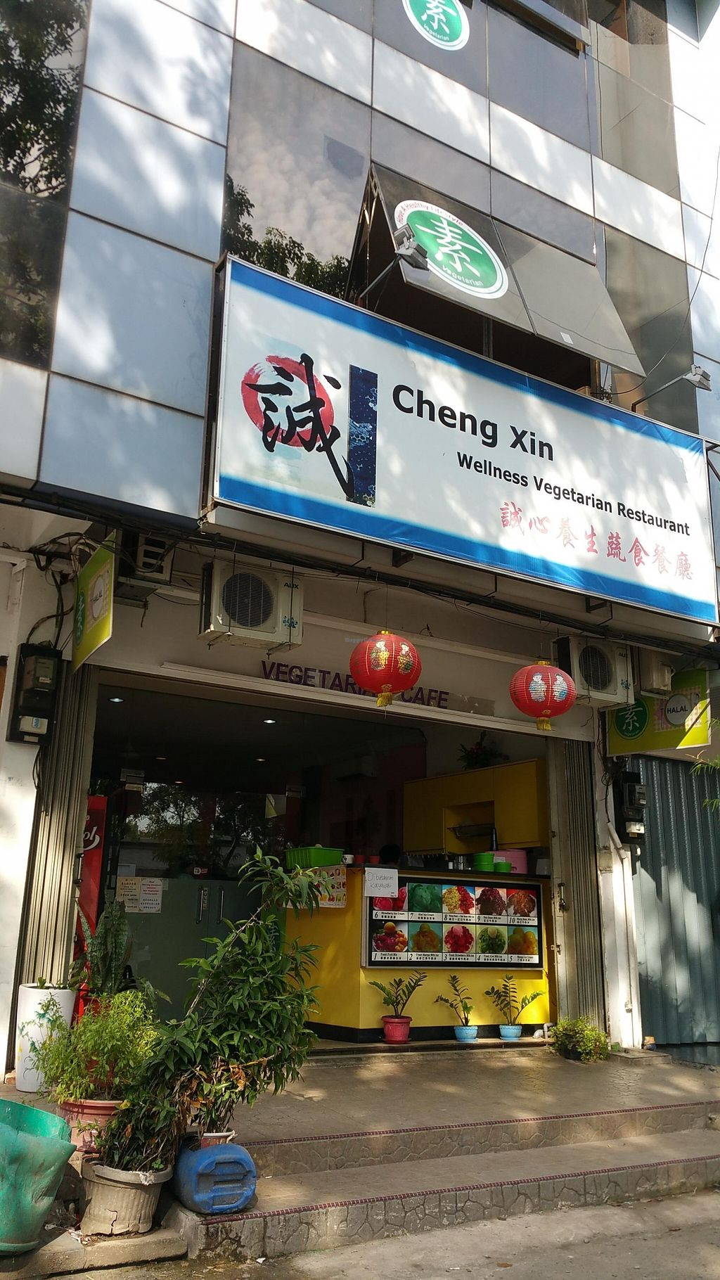 """Photo of Cheng Xin  by <a href=""""/members/profile/terrenceleong"""">terrenceleong</a> <br/> December 20, 2015  - <a href='/contact/abuse/image/59167/129179'>Report</a>"""