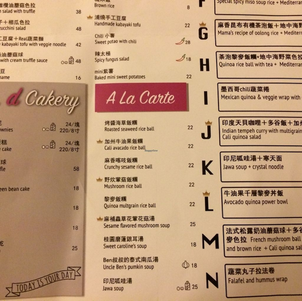 """Photo of Gwen's Jiang - Takeaway  by <a href=""""/members/profile/Shanghai%20Sally"""">Shanghai Sally</a> <br/>menu <br/> March 12, 2016  - <a href='/contact/abuse/image/59201/276449'>Report</a>"""
