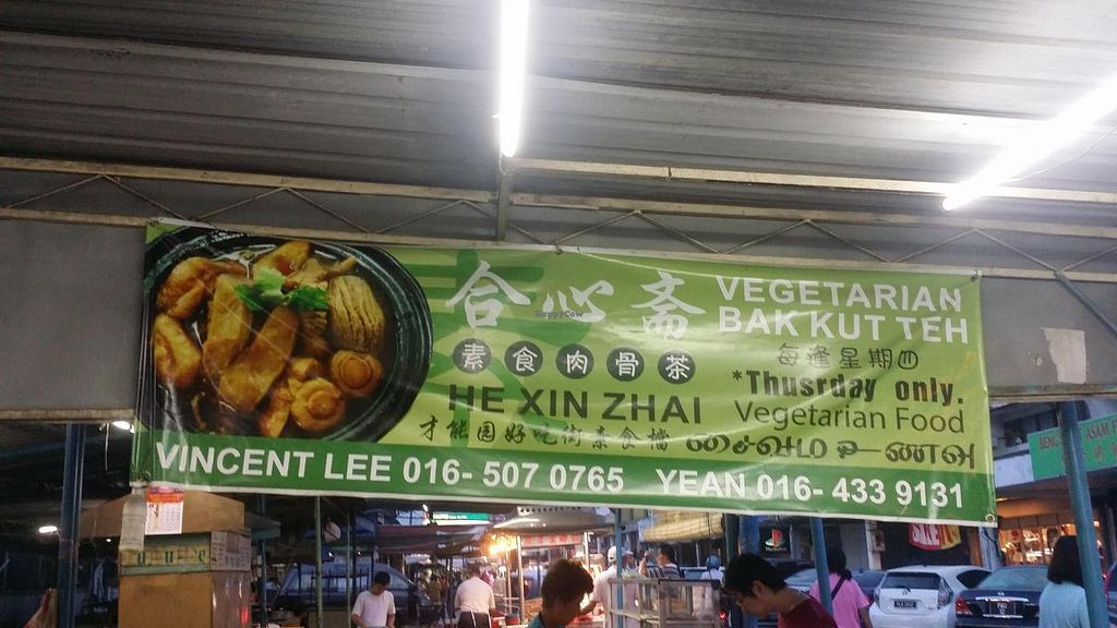 "Photo of He Xin Zhai Vegetarian Stall  by <a href=""/members/profile/walter007"">walter007</a> <br/>Banner <br/> June 10, 2015  - <a href='/contact/abuse/image/59250/105267'>Report</a>"