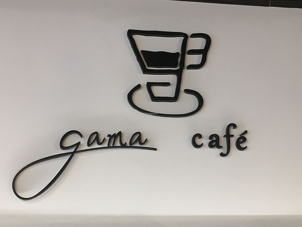 """Photo of Gama Cafe  by <a href=""""/members/profile/loopyandlumpy"""">loopyandlumpy</a> <br/>Wall sign  <br/> January 18, 2018  - <a href='/contact/abuse/image/59270/348088'>Report</a>"""