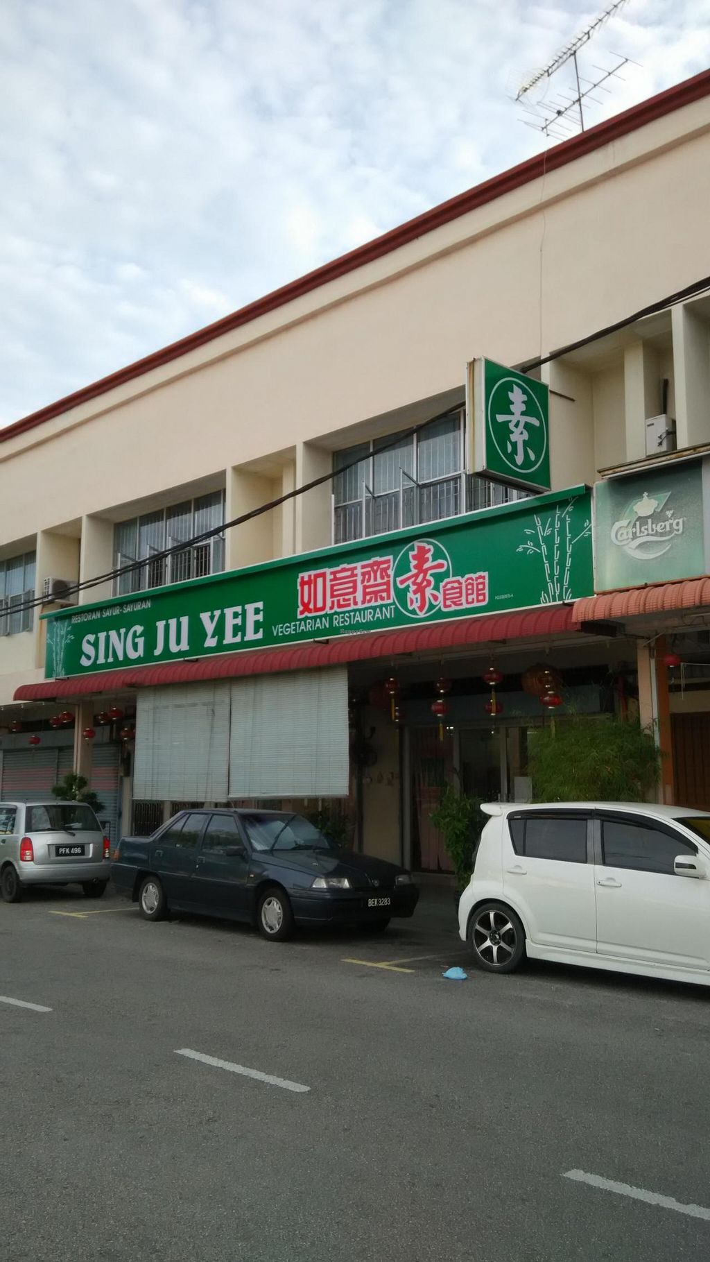 """Photo of Sing Ju Yee Vegetarian Restaurant  by <a href=""""/members/profile/singlong"""">singlong</a> <br/>Ju Yee  <br/> June 14, 2015  - <a href='/contact/abuse/image/59433/105987'>Report</a>"""