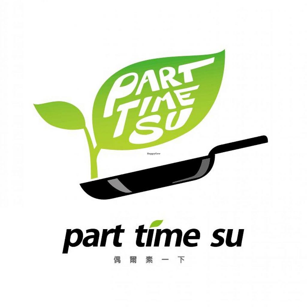 """Photo of CLOSED: Part Time Su  by <a href=""""/members/profile/mambous"""">mambous</a> <br/>part time su logo <br/> June 19, 2015  - <a href='/contact/abuse/image/59468/106513'>Report</a>"""