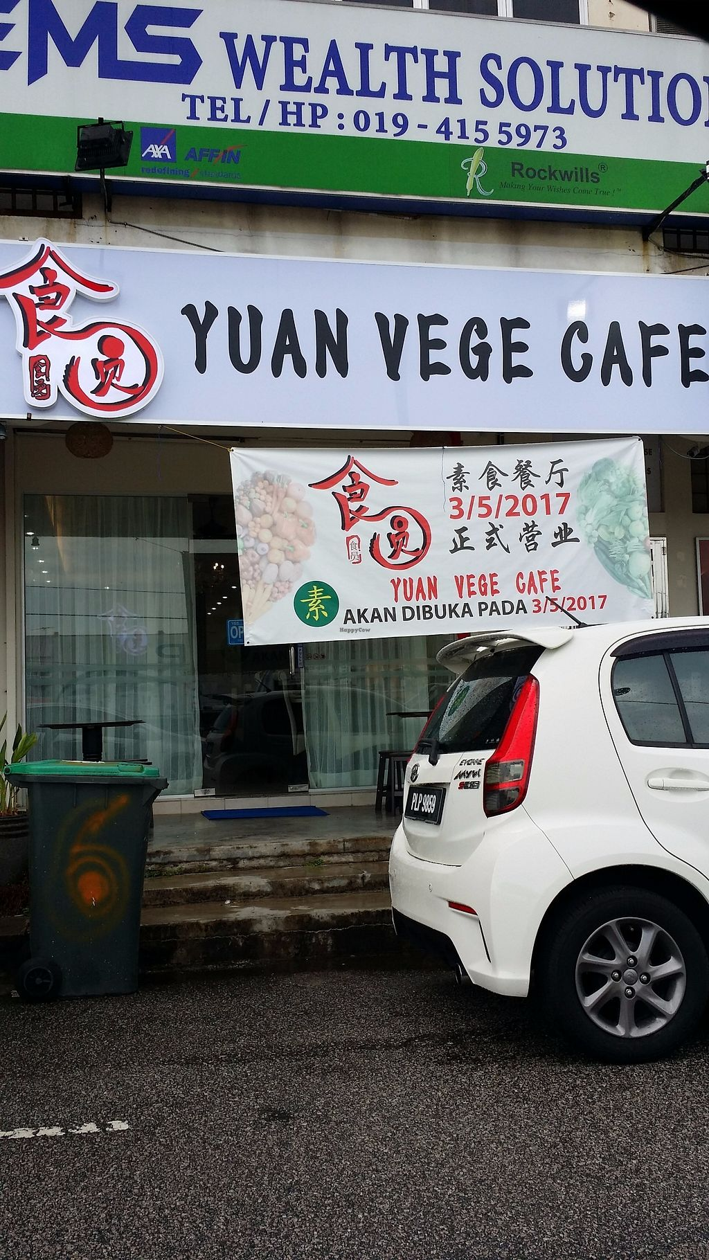 """Photo of Yuan Vege Cafe  by <a href=""""/members/profile/walter007"""">walter007</a> <br/>new owner with new name <br/> September 10, 2017  - <a href='/contact/abuse/image/59484/302887'>Report</a>"""