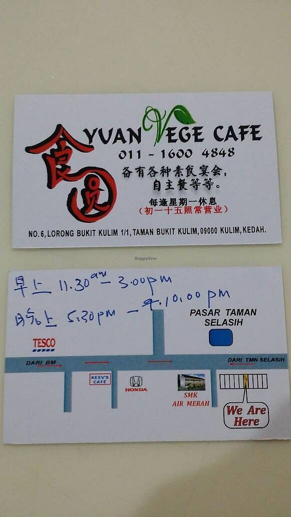 """Photo of Yuan Vege Cafe  by <a href=""""/members/profile/walter007"""">walter007</a> <br/>name card <br/> September 10, 2017  - <a href='/contact/abuse/image/59484/302914'>Report</a>"""