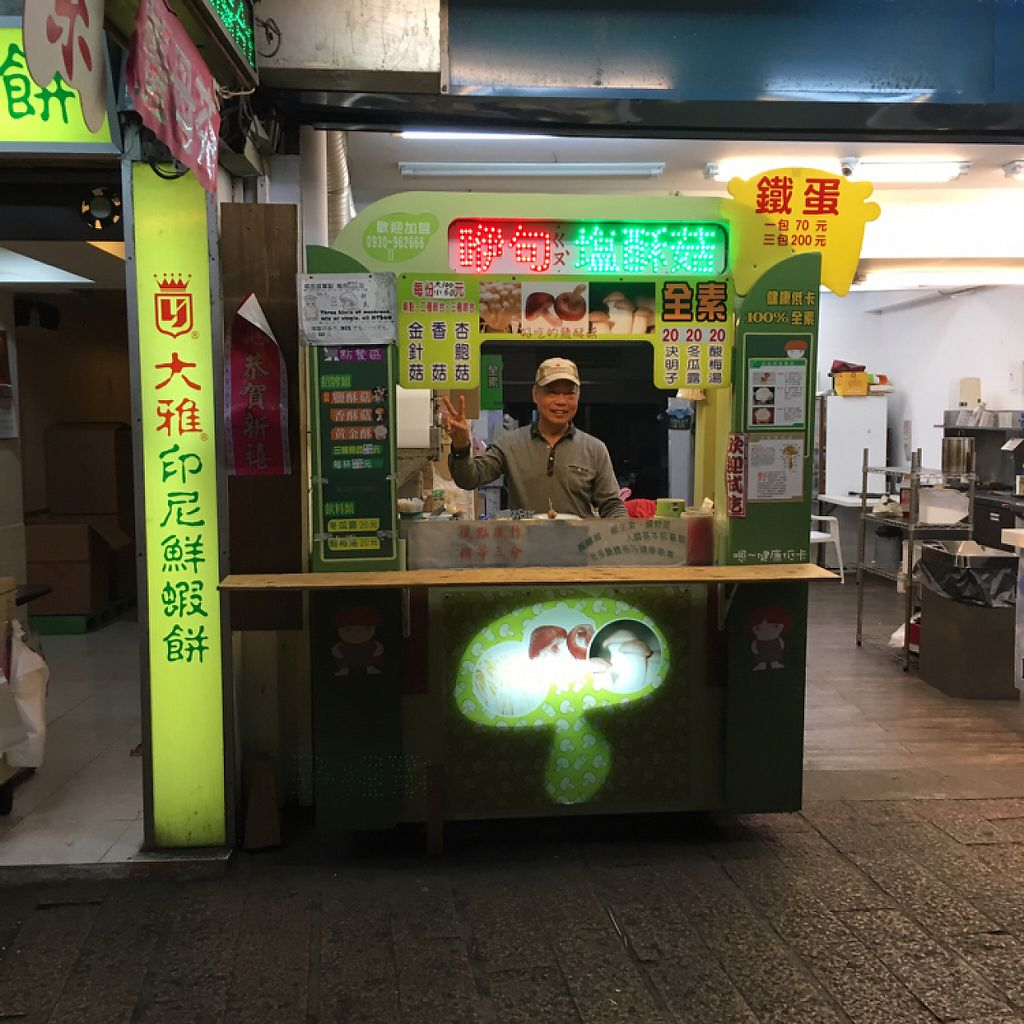 """Photo of CLOSED: Fried Mushroom Vendor  by <a href=""""/members/profile/whollyvegan"""">whollyvegan</a> <br/>Fried mushroom vendor  <br/> April 6, 2017  - <a href='/contact/abuse/image/59621/245088'>Report</a>"""