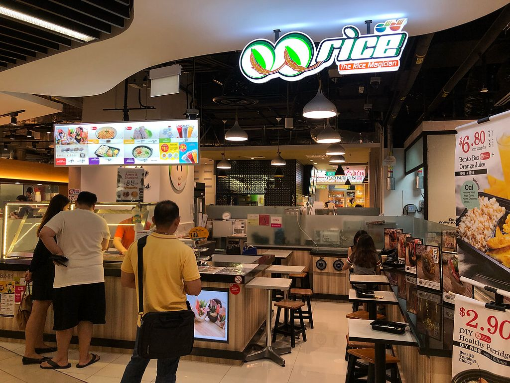 """Photo of QQrice - Hillion Mall  by <a href=""""/members/profile/CherylQuincy"""">CherylQuincy</a> <br/>Shop front <br/> March 19, 2018  - <a href='/contact/abuse/image/59640/372863'>Report</a>"""
