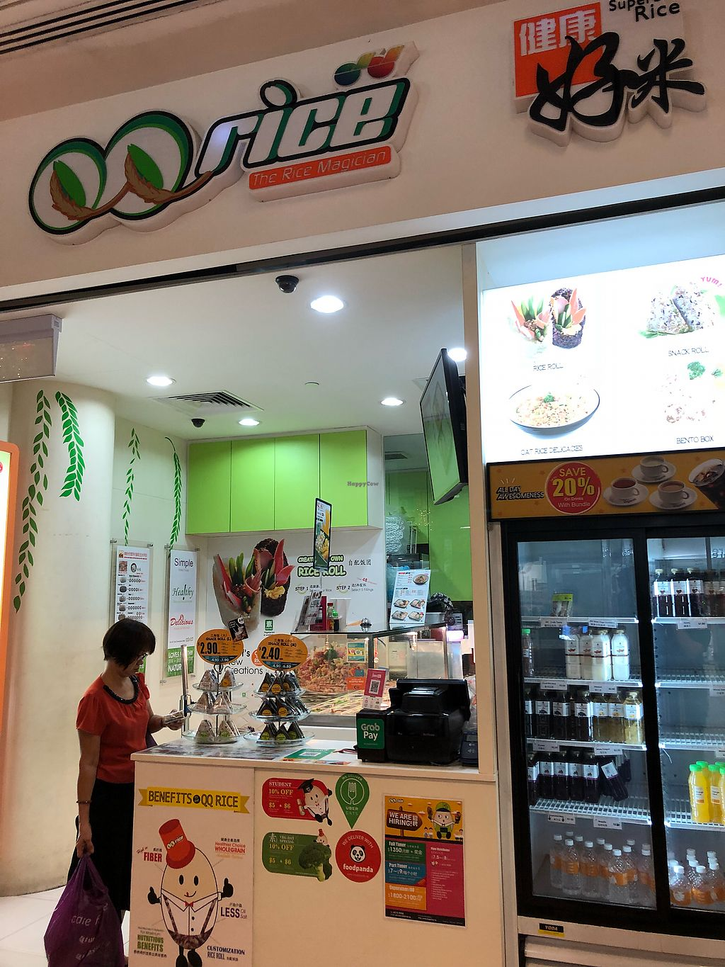 """Photo of QQ Rice - AMK Hub  by <a href=""""/members/profile/CherylQuincy"""">CherylQuincy</a> <br/>Shop front <br/> January 24, 2018  - <a href='/contact/abuse/image/59645/350373'>Report</a>"""