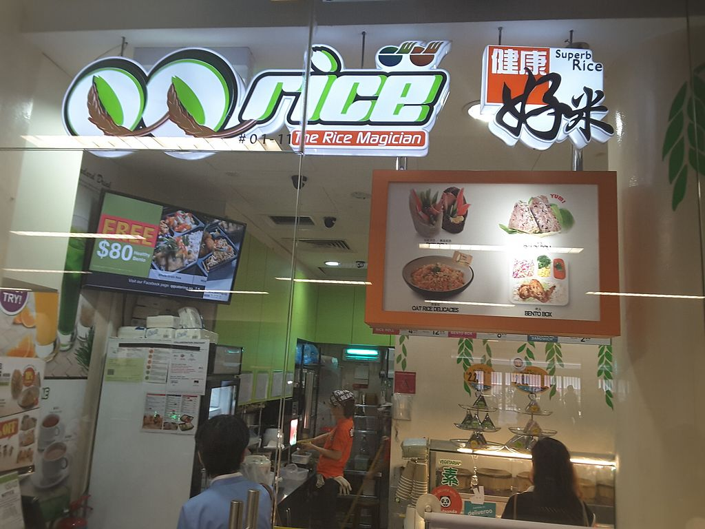 Photo of QQ Rice - Woodlands MRT  by linrx <br/>Woodlands outlet shopfront <br/> June 22, 2017  - <a href='/contact/abuse/image/59646/272049'>Report</a>