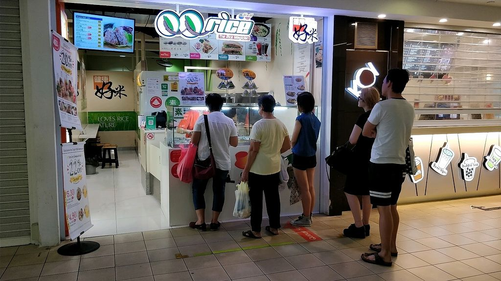 "Photo of QQ Rice - HDB Hub  by <a href=""/members/profile/JimmySeah"">JimmySeah</a> <br/>shop front <br/> January 21, 2018  - <a href='/contact/abuse/image/59648/349275'>Report</a>"