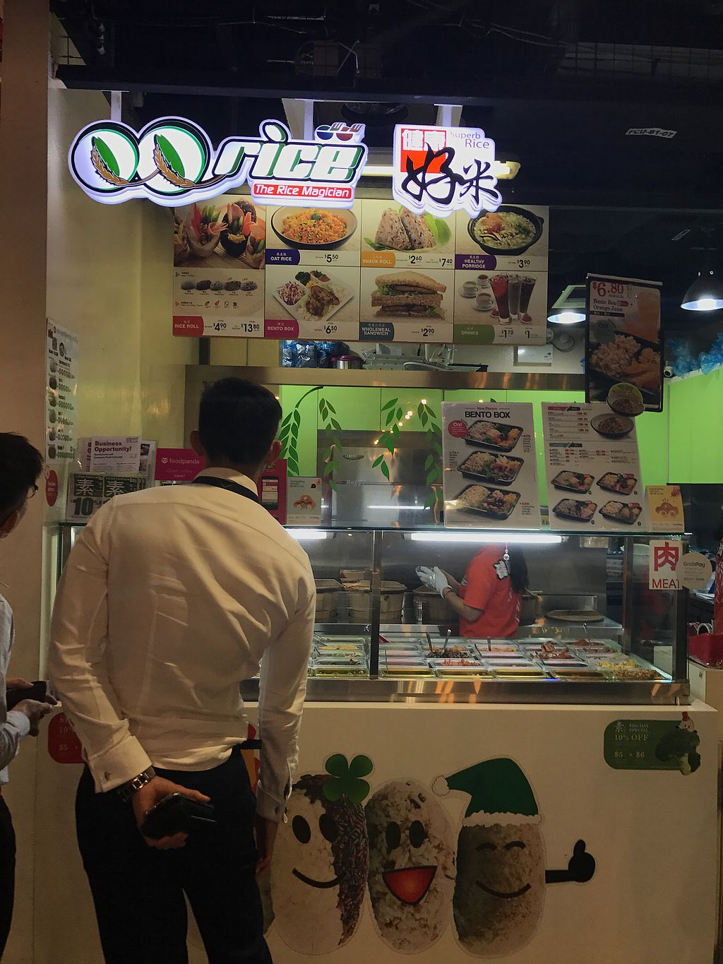 "Photo of QQ Rice - One Raffles Place  by <a href=""/members/profile/kkylaye"">kkylaye</a> <br/>store front <br/> March 26, 2018  - <a href='/contact/abuse/image/59649/376266'>Report</a>"