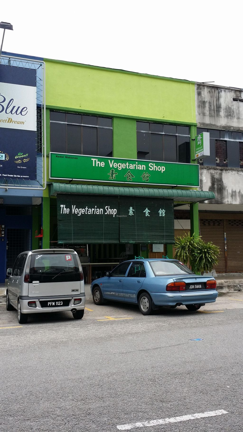"""Photo of The Vegetarian Shop  by <a href=""""/members/profile/walter007"""">walter007</a> <br/>Shop <br/> August 15, 2015  - <a href='/contact/abuse/image/60070/113747'>Report</a>"""