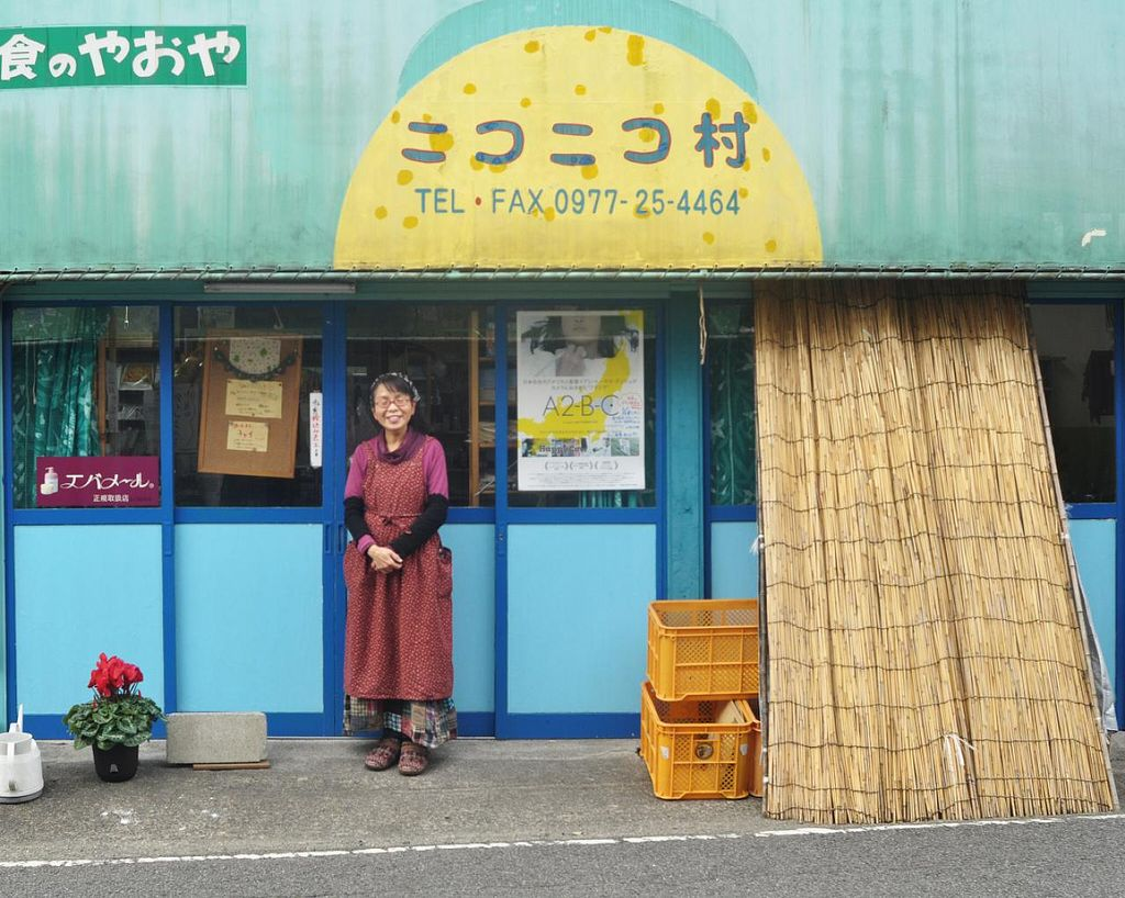 """Photo of Niconicomura Organic Vegan Food  by <a href=""""/members/profile/thepianowindow"""">thepianowindow</a> <br/>The owner, Michiko-san, posing in fron to the shop. Credit: beppueats.wordpress.com <br/> July 4, 2015  - <a href='/contact/abuse/image/60229/108165'>Report</a>"""
