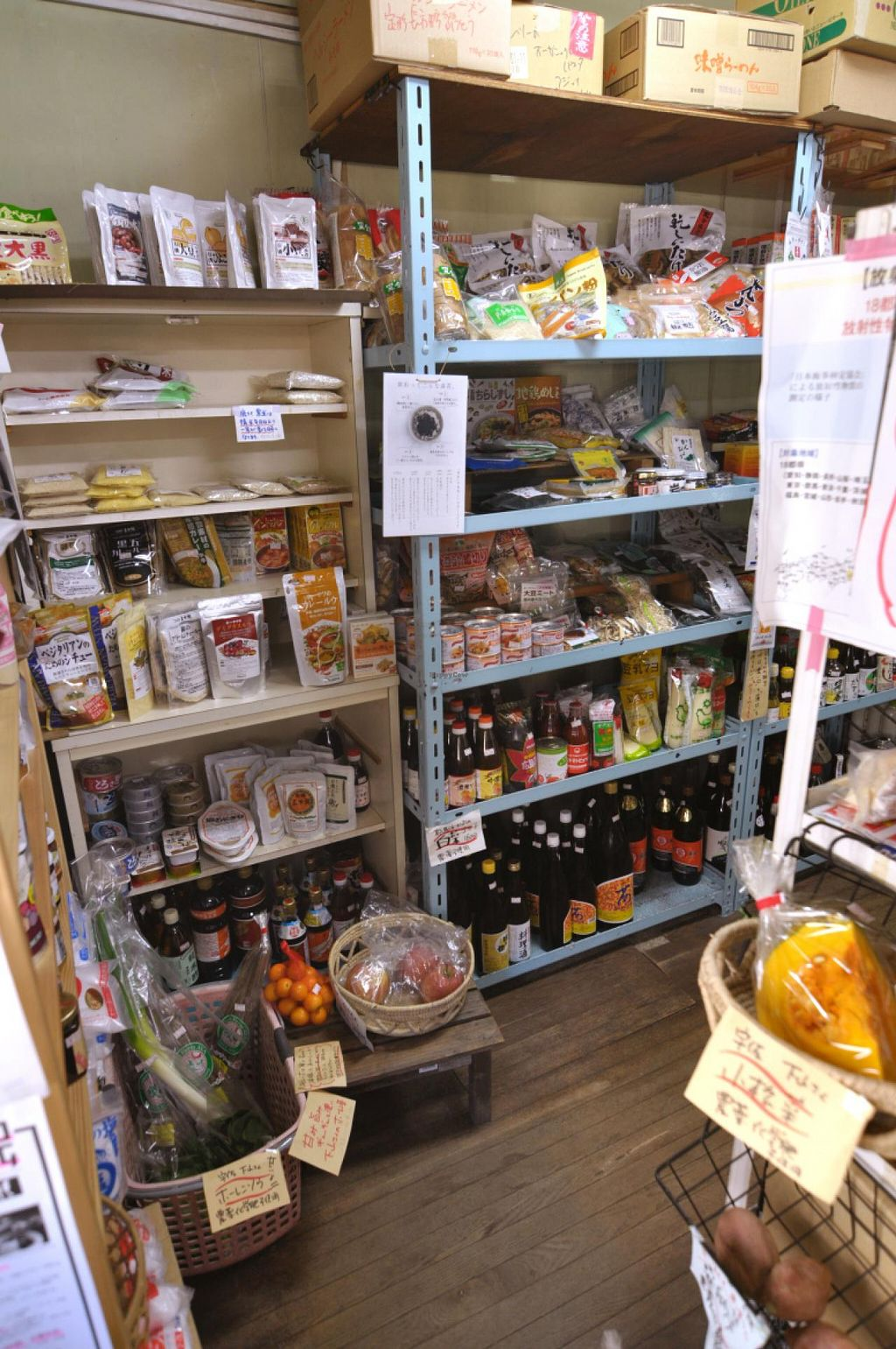 """Photo of Niconicomura Organic Vegan Food  by <a href=""""/members/profile/thepianowindow"""">thepianowindow</a> <br/>The shop on the first floor. Credit: beppueats.wordpress.com <br/> July 4, 2015  - <a href='/contact/abuse/image/60229/108166'>Report</a>"""