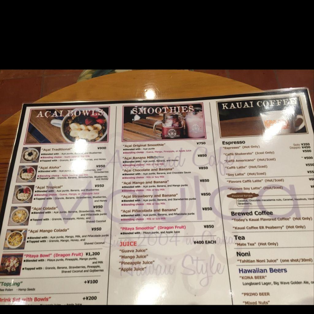 "Photo of Mauloa Acai and Cafe  by <a href=""/members/profile/Anastasi"">Anastasi</a> <br/>English menu <br/> April 9, 2016  - <a href='/contact/abuse/image/60244/143702'>Report</a>"