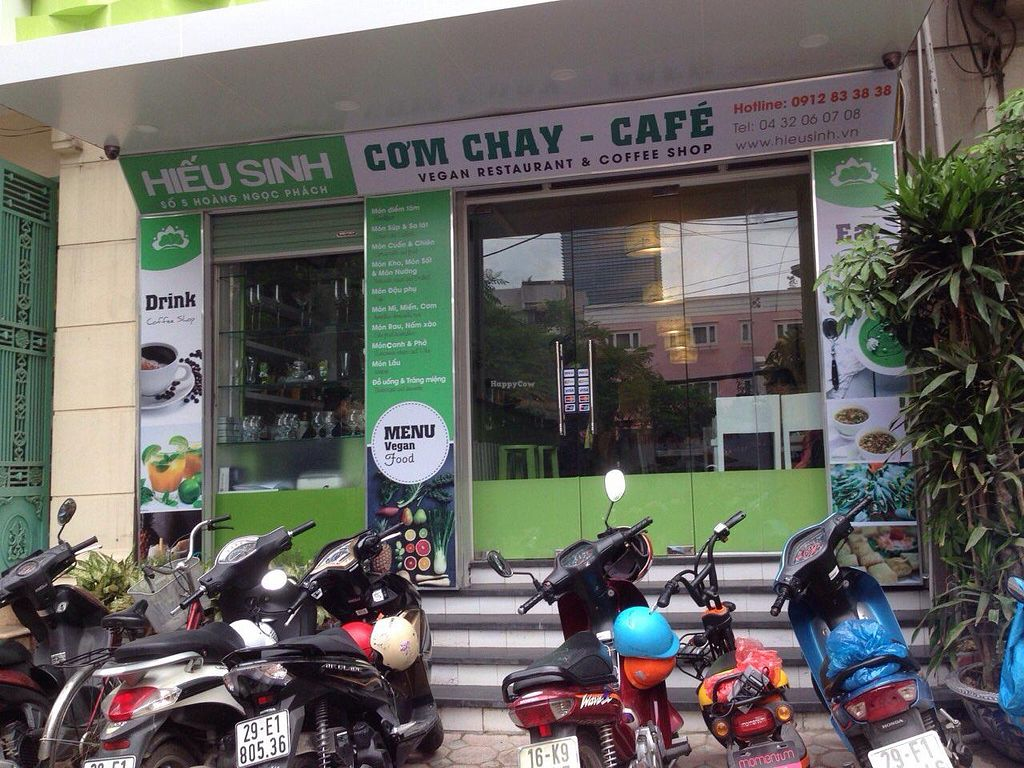 """Photo of Hieu Sinh Vegetarian Restaurant  by <a href=""""/members/profile/veganvirtues"""">veganvirtues</a> <br/>Entrance to Hieu Sieu Vegan Restaurant <br/> July 25, 2015  - <a href='/contact/abuse/image/60469/110869'>Report</a>"""