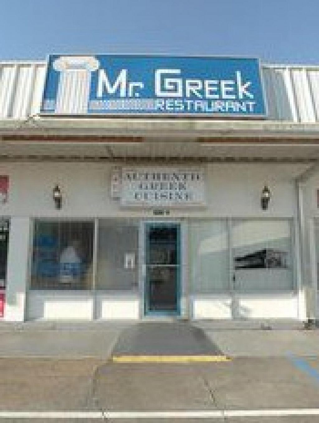 """Photo of Mr. Greek  by <a href=""""/members/profile/community"""">community</a> <br/>Mr. Greek <br/> July 16, 2015  - <a href='/contact/abuse/image/60681/109562'>Report</a>"""