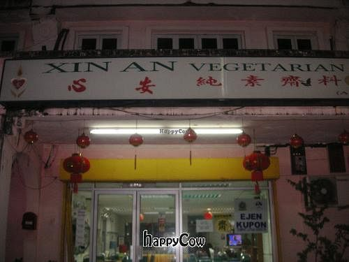 """Photo of Xin An Vegetarian Cafe  by <a href=""""/members/profile/Ashni"""">Ashni</a> <br/>From the outside <br/> May 6, 2013  - <a href='/contact/abuse/image/6079/47849'>Report</a>"""