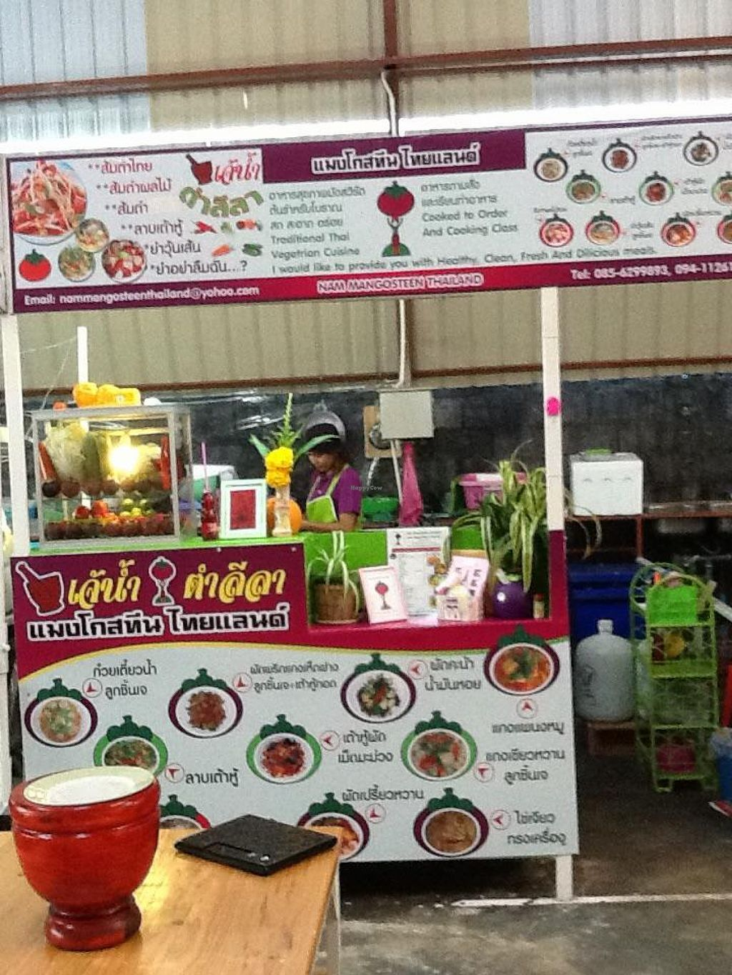 """Photo of CLOSED: Nam Mangosteen Thailand   by <a href=""""/members/profile/Tim_nottingham"""">Tim_nottingham</a> <br/>The stall in the food hall.  <br/> July 30, 2015  - <a href='/contact/abuse/image/61185/111565'>Report</a>"""